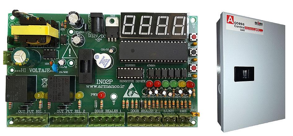 سیستم اینترلاک کنترلر IN02